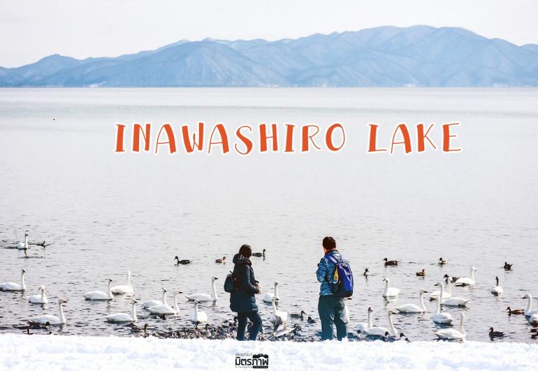 C_InawashiroLake